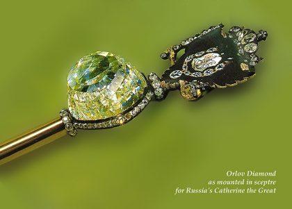 sceptre_orlov